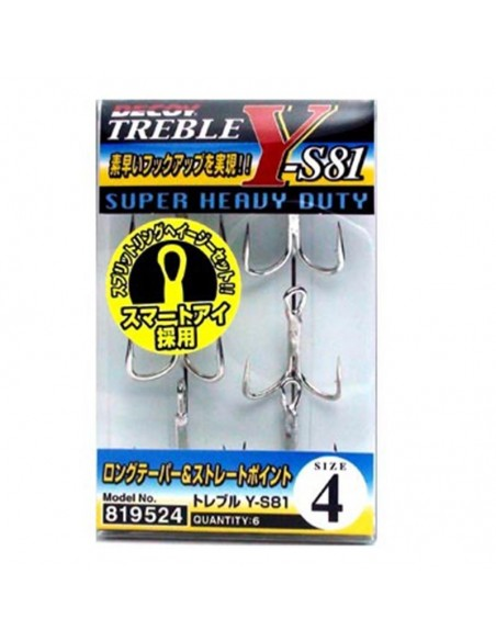 DECOY TREBLE ANCORETTE Y-S81