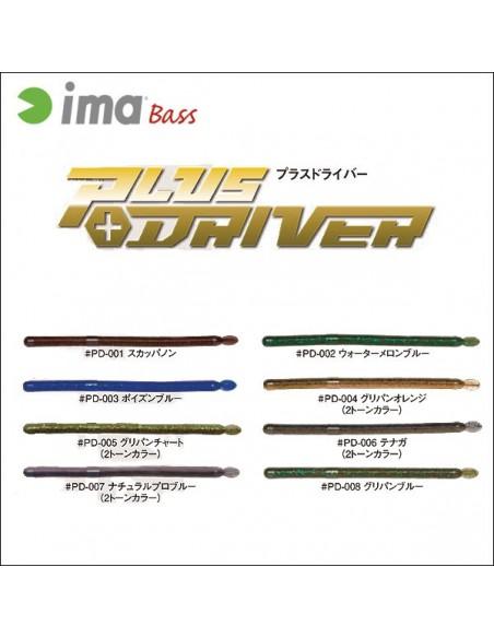 ima esca da black bass plus driver 5.5 inch pz.8
